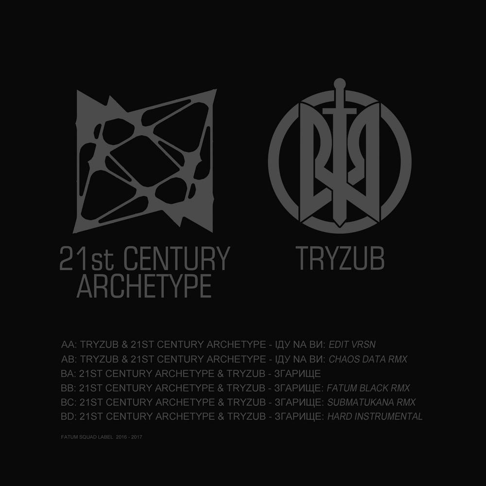 21st Century Archetype & Tryzub - Ідy Na Ви / Згарище (2017)
