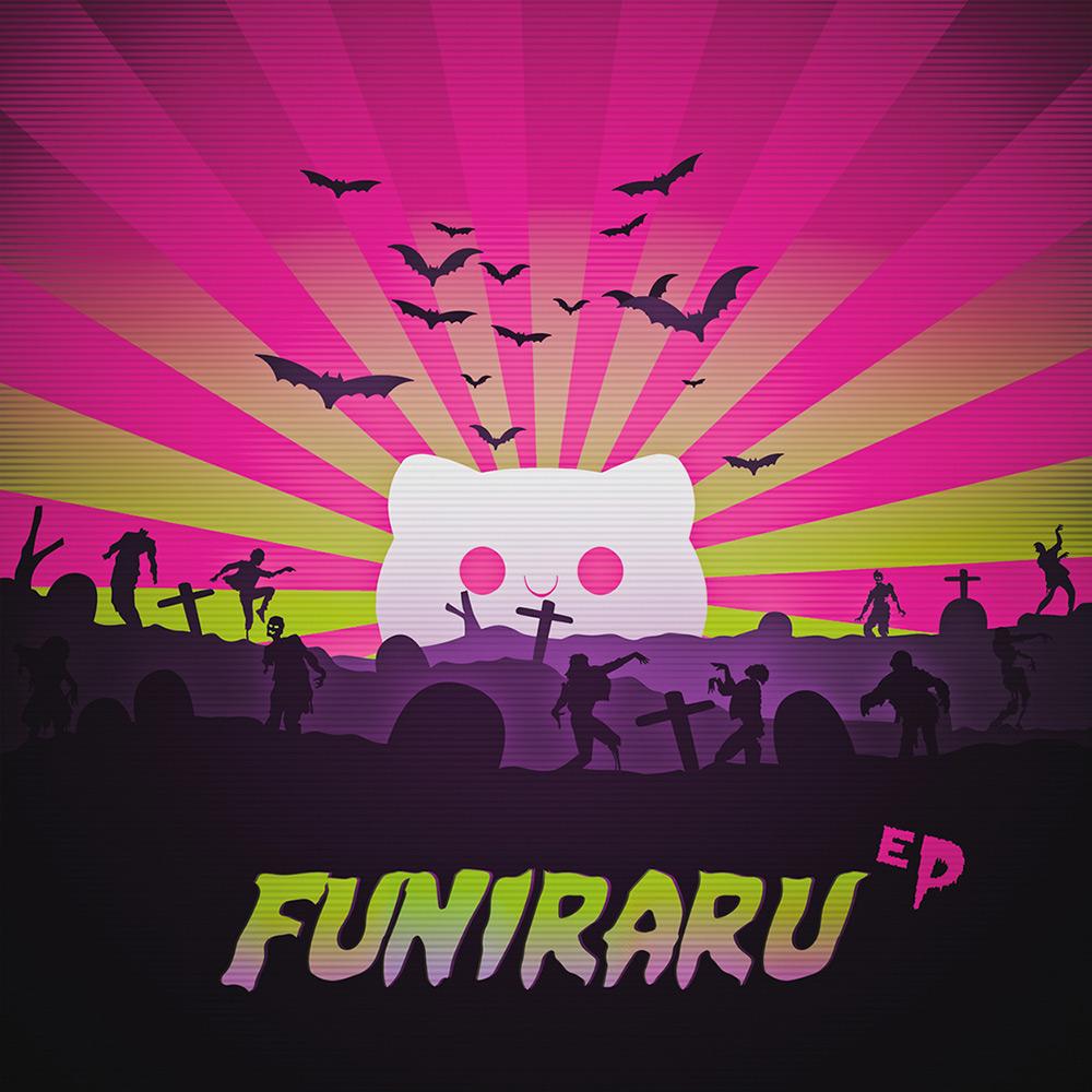 Funiraru – Funiraru (2017)
